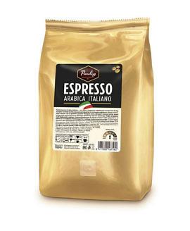 Кофе Paulig Espresso Arabica в зернах